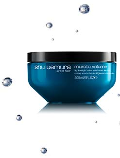 The all-new Muroto Volume Pure Lightness Hair Mask for fine hair
